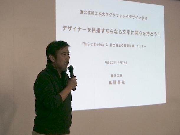 2018.11.13_1.JPG