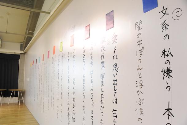 GDD_6446俳句バトル.JPG