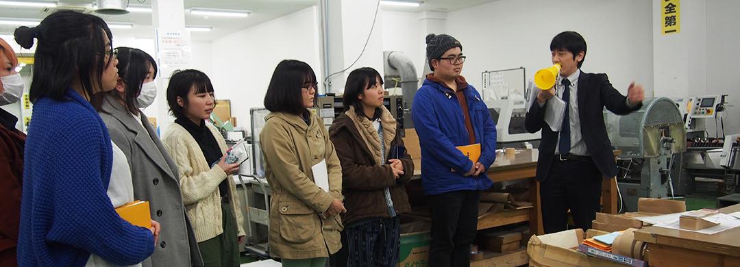 スクリーンショット:3年生 田宮印刷工場見学!のページ