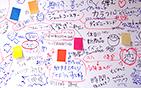 スクリーンショット:1年生授業「感覚」のページ