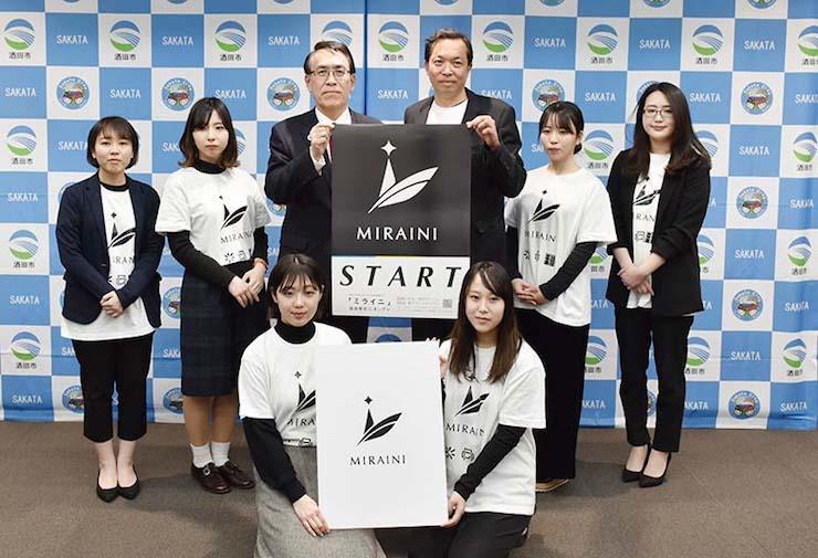 miraini_logo.jpg