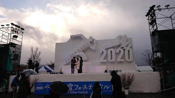 ykf2020yuki-fes-open.jpg