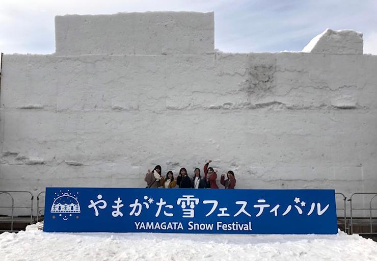 ykf2020yuki-fes-wall.jpg